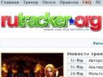 Stopped working the largest torrent tracker Runet - Cell phones